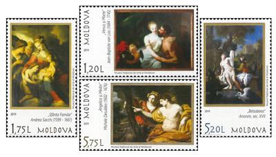Молдавия. Искусство: Картины из фонда Национального Музея Изобразительного Искусства Республики Молдова. Серия из 4 марок