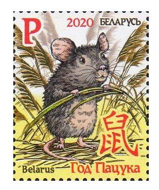 Белоруссия. Восточный календарь. Год Крысы. Марка