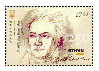 Украина. 250 лет со дня рождения Людвига Ван Бетховена (1770-1827), немецкого композитора и музыканта. Марка