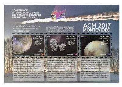Уругвай. Международная конференция по малым телам Солнечной системы