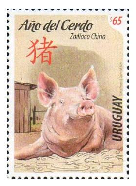 Уругвай. Китайский (Восточный) Новый год. Год Свиньи. Марка