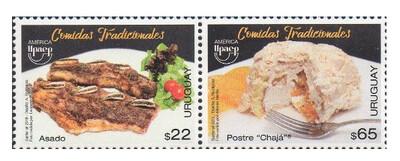 Уругвай. UPAEP. Гастрономия. Традиционные блюда. Сцепка из 2 марок