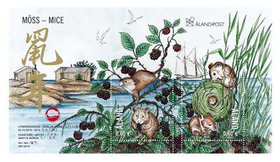 Аландские острова. Китайский (Восточный) Новый год. Год Крысы. Почтовый блок из 2 марок