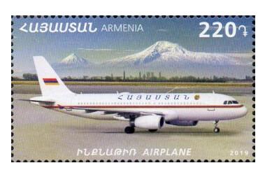 Армения. Транспортные средства. Самолет. Марка