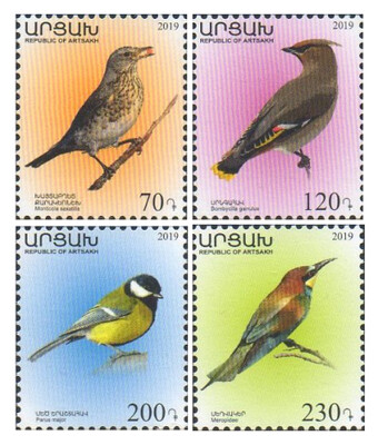 Арцах (Нагорный Карабах). Стандартный выпуск. Фауна. Птицы. Серия из 4 марок