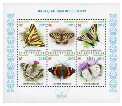 Казахстан. Бабочки. Почтовый блок из 6 марок