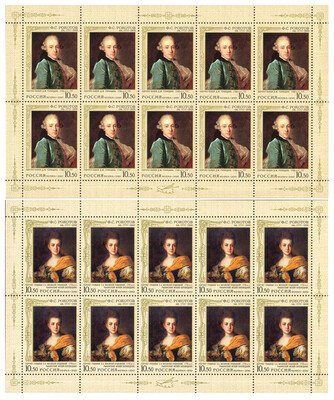 РФ. 275 лет со дня рождения Ф.С. Рокотова (1735-1808), художника. Серия из 2 листов по 10 марок