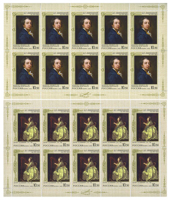 РФ. 275 лет со дня рождения Д.Г. Левицкого (ок. 1735-1822), художника-портретиста. Серия из 2 листов по 10 марок