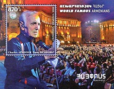 Армения. Всемирно известные армяне. Шарль Азнавур (1924-2018), шансонье, композитор, поэт. Почтовый блок