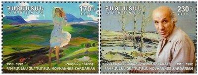 Выдающиеся армяне. 100-летие со дня рождения художника Оганеса Зардаряна. Серия из 2 марок