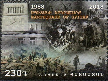 Армения. 30-летие землетрясения в Спитаке. Марка