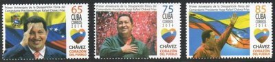 Куба. Куба. Памяти Уго Чавеса. Серия из 3 марок