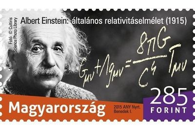 Венгрия. 100-летие опубликования Альбертом Эйнштейном Общей теории относительности. Марка