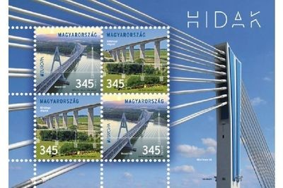Венгрия. EUROPA. Мосты. Почтовый блок из 2 сцепок по 2 марки