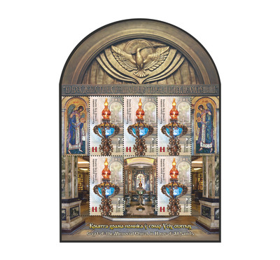 Белоруссия. Крипта храма-памятника в честь Всех святых. Лист из 5 марок и купона