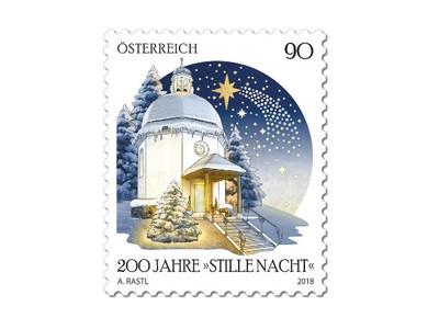 Австрия. Рождество. 200-летие рождественского гимна