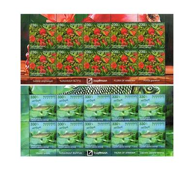 Армения. Флора и фауна Армении: гранат обыкновенный и севанская храмуля. Серия из 2 листов по 10 марок