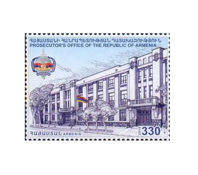 Армения. 100 лет учреждения Прокуратуры Республики Армения. Марка