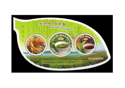 КНДР. Корейская чайная культура. Почтовый блок из 1 марки и 2 купонов