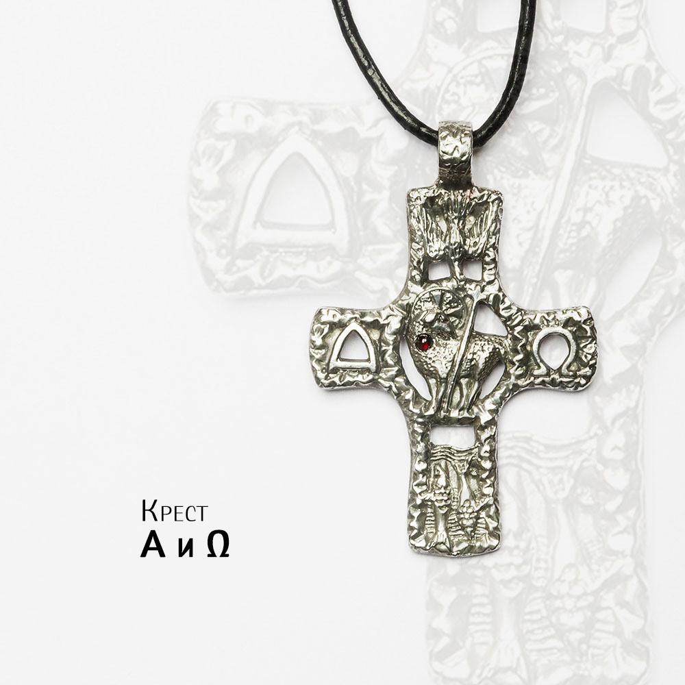 Крест «Α и Ω» с камнем