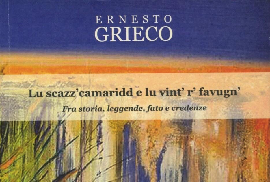 Lu scazz'camaridd e lu vint' r' favugn' di Ernesto Grieco