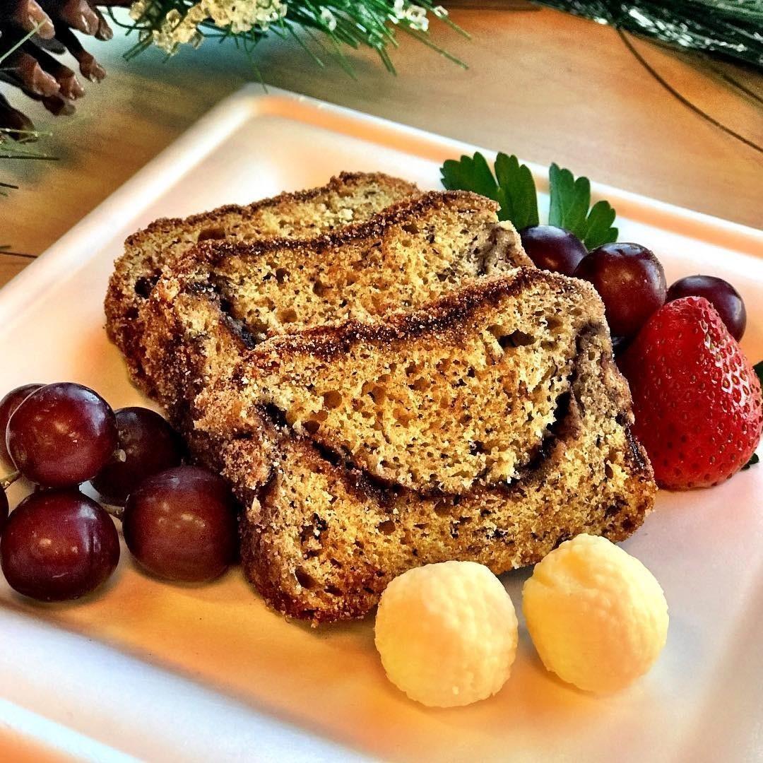 Cinnamon Swirl Banana Bread Mini Loaf