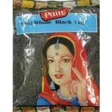PATTU URID WHOLE BLACK (KALI DAL) 1KG