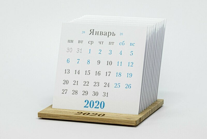 Календарь 2020 на бамбуковой подставке SLIM MOUSE