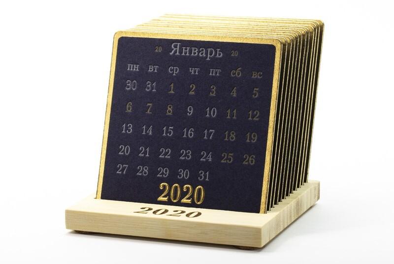 2020 Календарь на бамбуковой подставке ECO