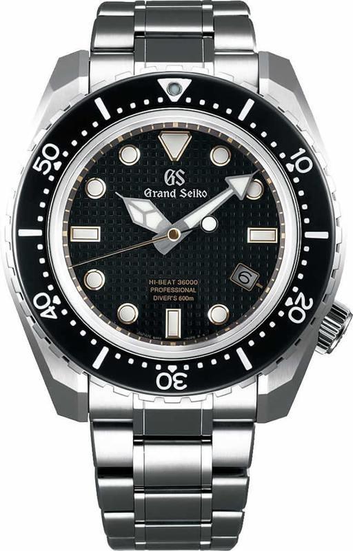 Grand Seiko Hi-Beat 36000 Professional Diver SBGH255