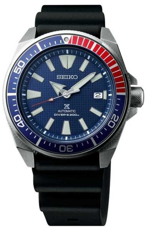 Seiko Prospex SRPB53