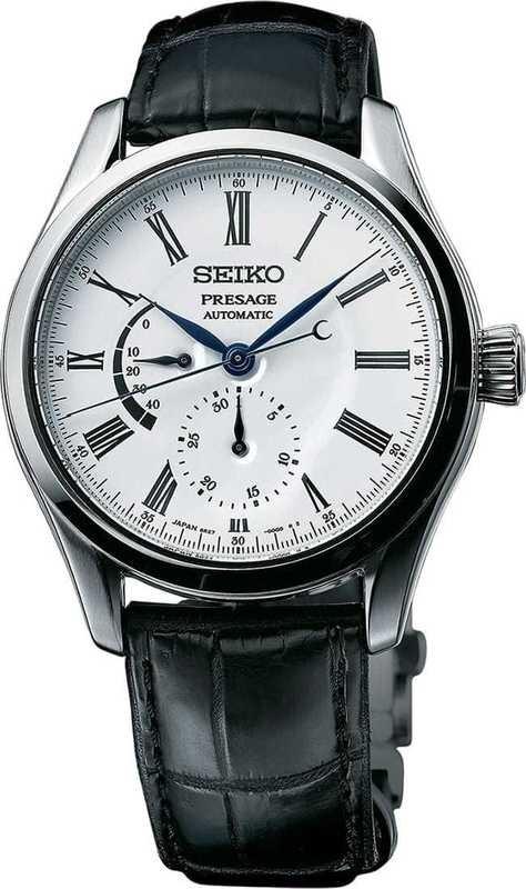 Seiko Presage Enamel Automatic SPB045