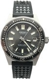 Seiko Prospex Diver 200 SLA017 VERY RARE