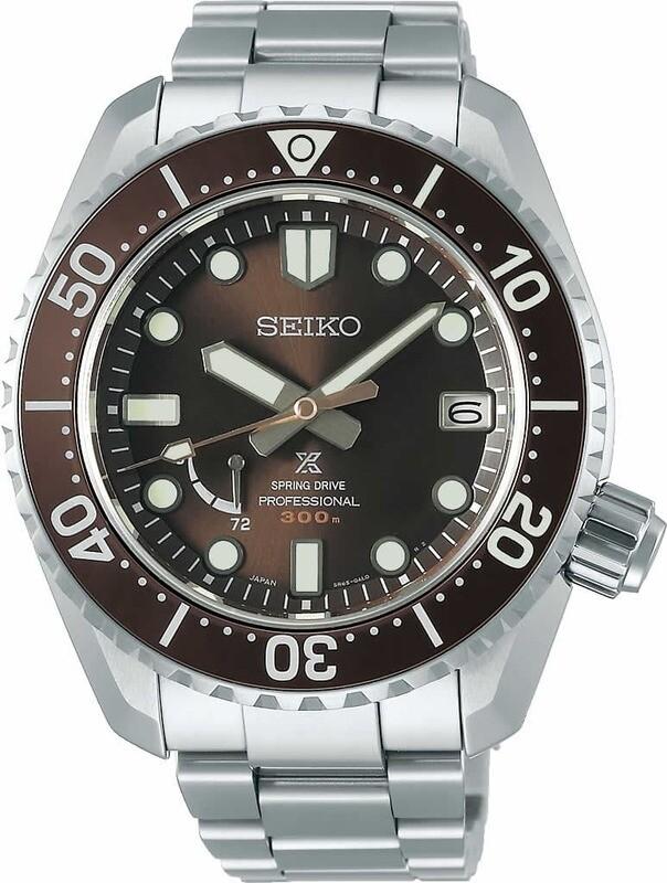 Seiko LX Prospex SNR041 Violet Gold Limited Edition