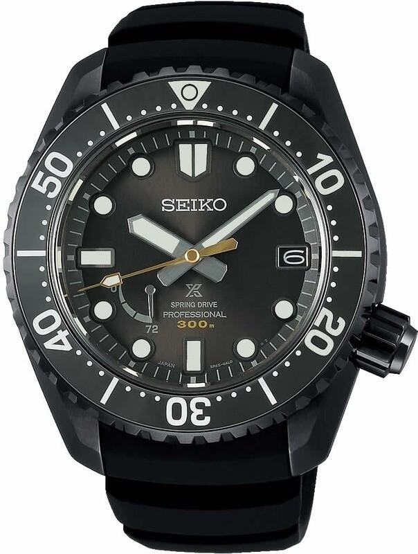 Seiko LX Prospex SNR043 Platinum Limited Edition