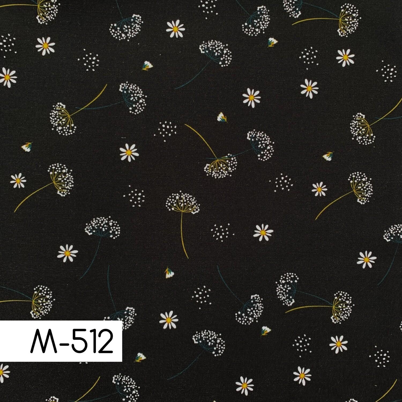Ткань М-512