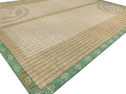 Textile Karuta Mat