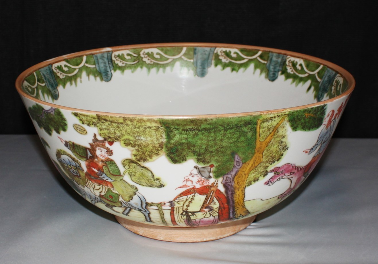 """Chinese Hand Painted Large 12"""" Porcelain Famille Rose Bowl w/ Seal Mark"""