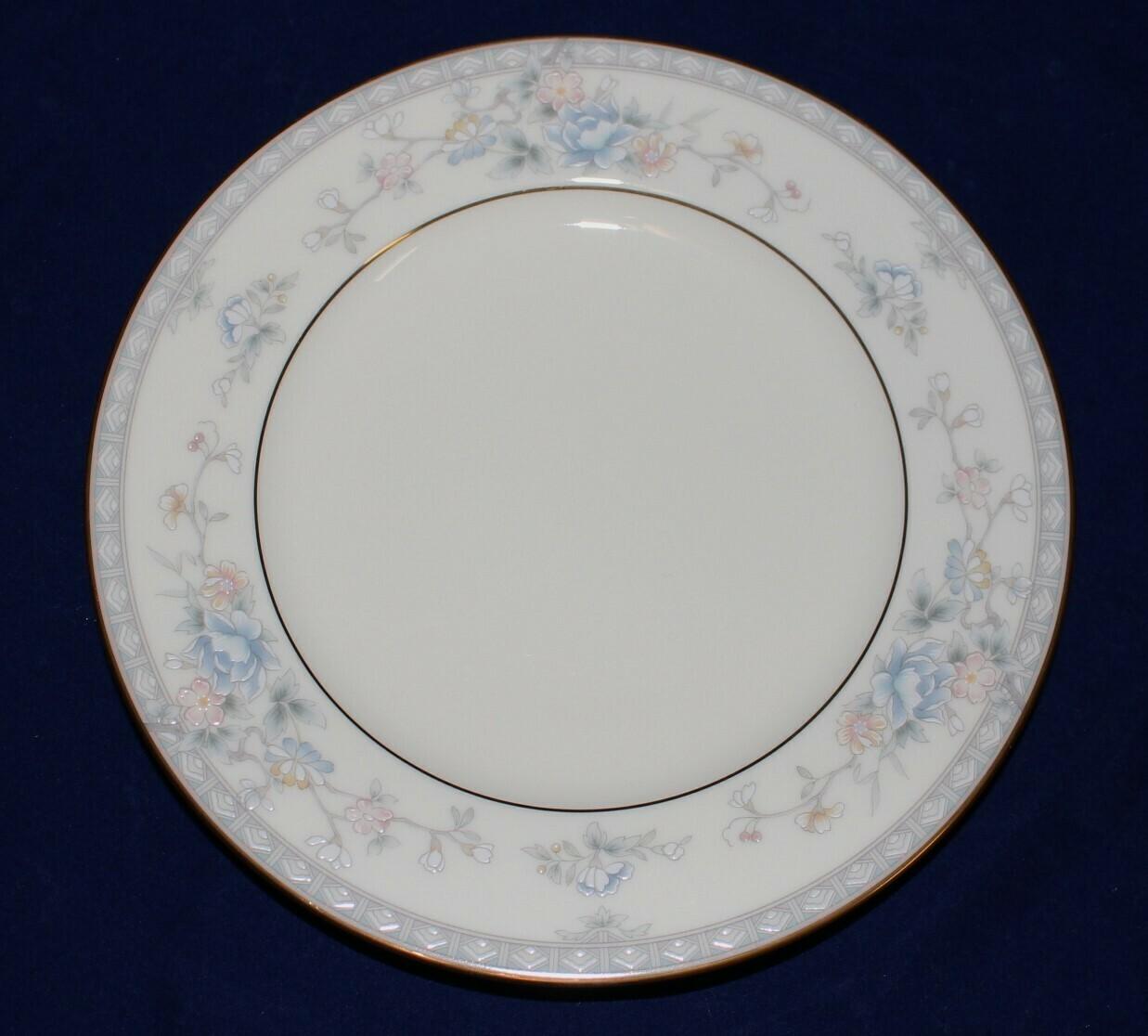 "Noritake Mandarin Garden 9743 Bone China 6.5"" Bread Plate"