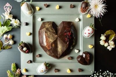 გიგანტური შოკოლადის გული | Giant Diamond Chocolate Heart