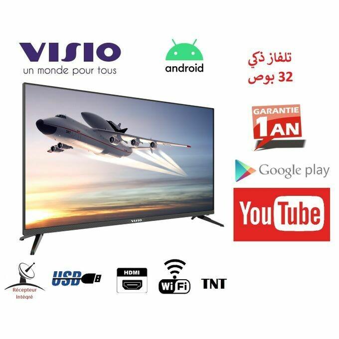 Visio تلفازة سمارت 32 بوص + رسيبتور داخلي +TNT + USB + HDMI + WIFI+ CAST Mirorring