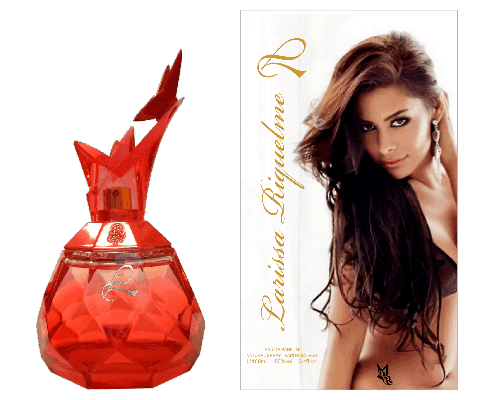 Butterfly عطر بيرفيوم