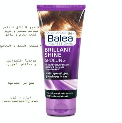 B410 brillant shine shampoo شامبو عصارة ٢٥٠ مل لشعر لماع و براق