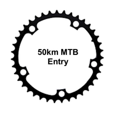 Race entry 50km MTB
