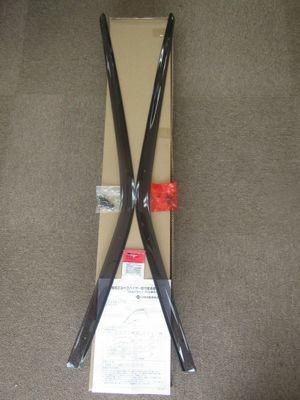 G3810-04U01 Nissan OEM Door Visor Set for Nissan Skyline R32 - Free Shipping!