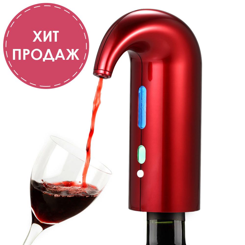 Электрический аэратор-диспенсер для вина