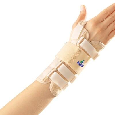 Oppo Elastic Wrist Splint