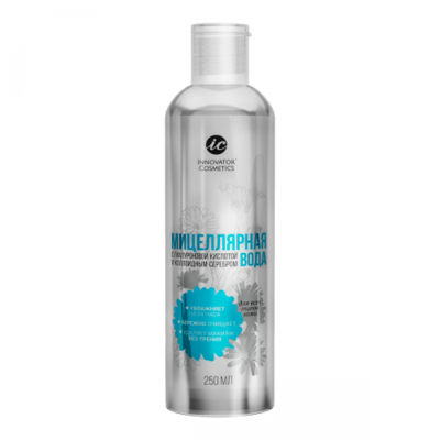 Вода мицеллярная с гиалуроновой кислотой и коллоидным серебром, 250мл