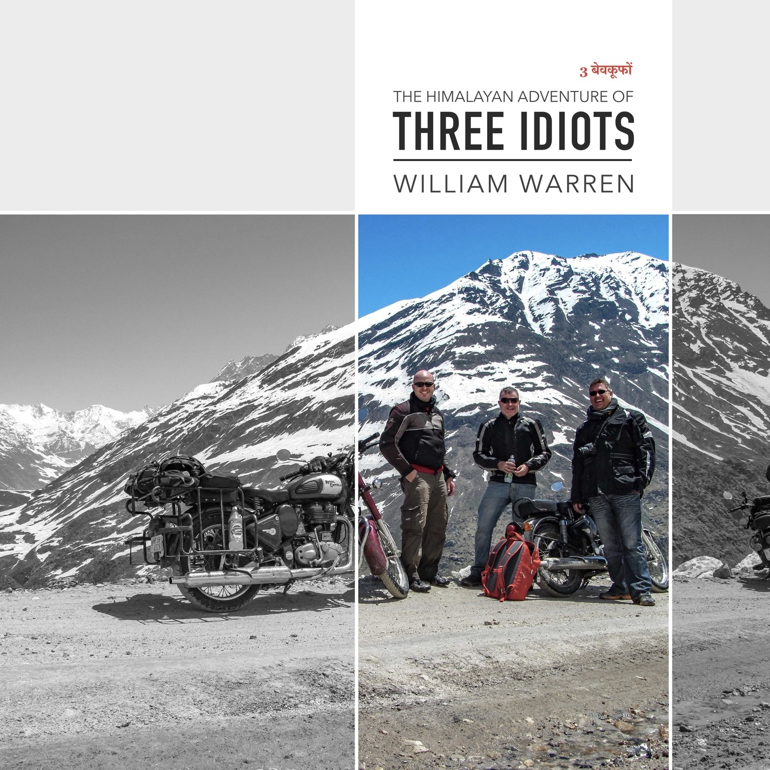 The Himalayan Adventure of Three Idiots - 300mm x 300mm Luxury Coffee Table Hardcover (1kg)