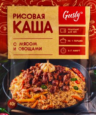 Каша рисовая с мясом и овощами